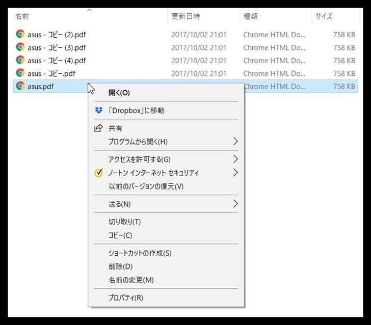 html pdf 変換 chrome
